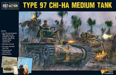 Chi-Ha Japanese tank Plastic Boxed Set