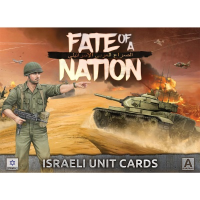Israeli Forces Unit Cards