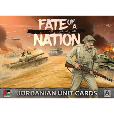 Jordanian Forces Unit Cards