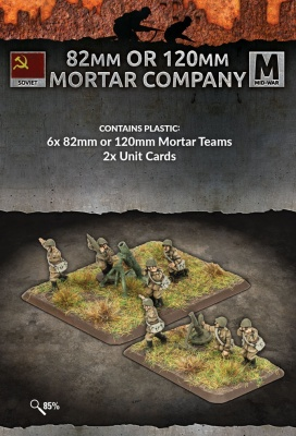 82mm or 120mm Mortar Company