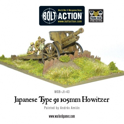 Imperial Japanese Type 91 105mm Howitzer