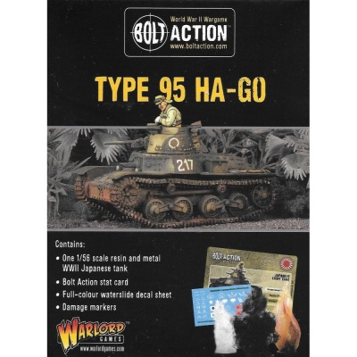 Japanese Type 95 Ha-Go light tank (Splash Release)