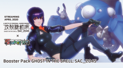 FOW Ghost in the Shell: SAC2045 Booster