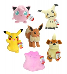 Pokémon Plush Figures 20 cm Wave 3