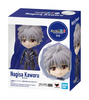 Evangelion: 3.0 You Can (Not) Redo Figuarts mini Action Figure Kaworu Nagisa 9 cm